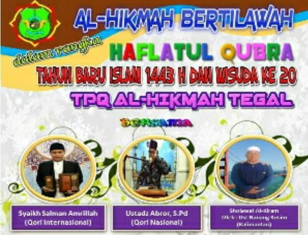 Khotmil Qur'an TPQ Ke XX